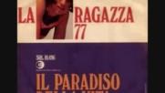 La Ragazza 77 - Il paradiso della vita 1968