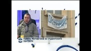 Христо Мутафчиев: Подготвяме протест на интелектуалците