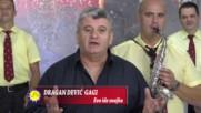 Dragan Devic Gagi - Evo ide snajka - Tv Sezam 2018