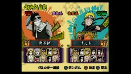 naruto shippuden narutimate accel 2 all characters
