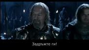 21. Властелинът на пръстените: Бг суб - Двете кули (2002) The Lord of the Rings Extended