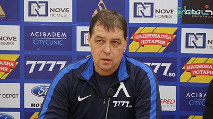 Хубчев: Не искам спокойна тренировка
