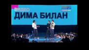 Rma 2008 Best Video Dima Bilan В™ґв™ґ.avi