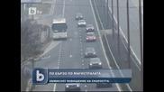 Премиерът уверява: 140 км/час е прилична скорост за магистрала