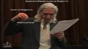 Лъч на Жизнелюбието- с Учителя Ваклуш Толев