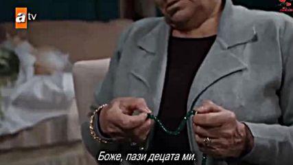 Ти Разкажи Черно Море 6 епизод бг суб.