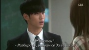 [easternspirit] Man from the Stars E01 2/2
