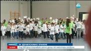 Деца получават ценни уроци от майстори-готвачи