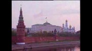 Руския Химн