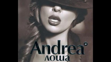 Андреа - Лоша (cd Rip)
