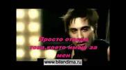 Dima Bilan - Lonely