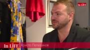 Sachin & Babi Pop Up Store отвори врати в София