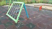 Погром на детска площадка