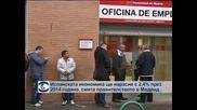 Правителството на Испания прогнозира ръст на икономиката с 2.4% за 2015 г.