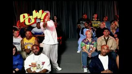 Перфектно Качество ! Eminem - Without Me
