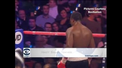 Тайсън Фюри отказа Чисора и ще се изправи срещу Кличко
