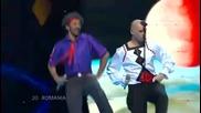 Румъния - Todomondo - Liubi,  Liubi,  I Love You - Евровизия 2007 - Финал - 13 място