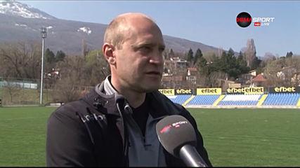 Мариян Христов: Мечтата ми е да съм треньор на Кайзерслаутерн