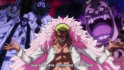 [ Bg Subs ] One Piece - 922 [ Otaku Bg ]