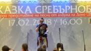 STELLko - Отново Сме Тук / Otnovo Sme Tuk [Live at Grand Mall Varna]