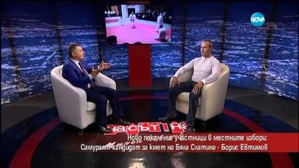 Самураят кандидат за кмет на Бяла Слатина