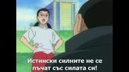 [ryuko]gokusen 09 bg