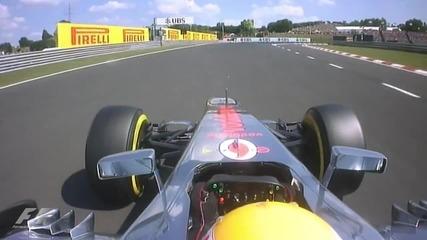 Пол Позишъна на L.hamilton Унгария F1 2012