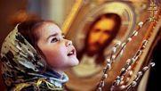 Divna Ljubojevi - Hristos Anesti