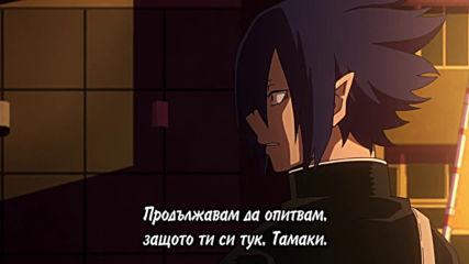 [easternspirit] Моята академия за герои S04 - E08