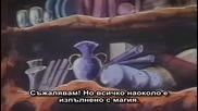 [ Bg Sub ] Slayers Епизод 22