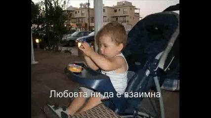 Гръцка Балада С Превод