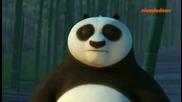Кунг фу панда - Легенди за страхотният боец - Бг Аудио - Сезон 1 Епизод 4