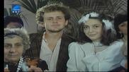 Разводи, разводи... (1989) - Разводът сега (реж. Георги Стоев) Tv Rip Бнт Свят 27.01.2016