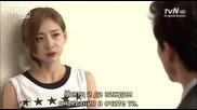 I Love Lee Tae Ri.01.2