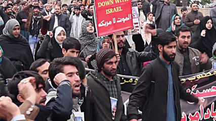 Pakistan: Soleimani killing sparks outrage among Shia community
