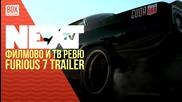 NEXTTV 025: Филмово и ТВ Ревю: Furious 7
