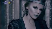 Соня Немска - Като стъкло ( Официално Видео )