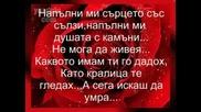 Ciganska - prevedena balada...