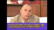 Политическа поговорка -=Господари на ефира 11.04.2008=-