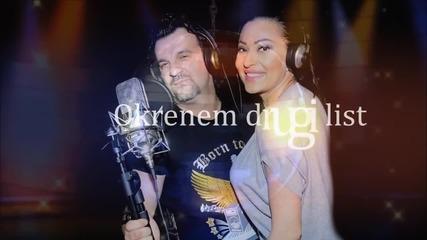 Aca Lukas i Ceca - Ne zanosim se ja - Deo pesme - (Audio 2014)