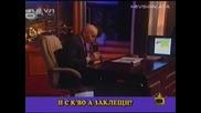 Слави Се Заклещи Яко!(г. на ефира)05.06.09