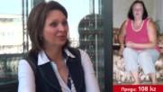 Жена от Козлодуй отслабна 47 кг