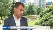 Скандал със спешна помощ в Русе