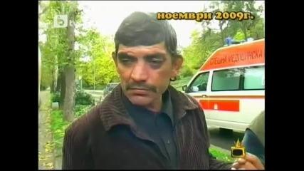 Пияни роми - Много смях - Господари на Ефира 15.1.2010
