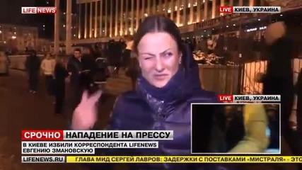 Руска Тв журналистка бе пребита в Киев