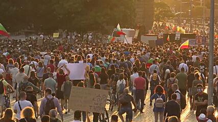 Bulgaria: Thousands gather for anti-govt protest in Sofia