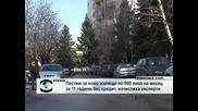 Увеличава се броят на българите, които  купуват жилище със собствени пари