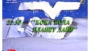 Програма на Нова Телевизия (31.12.1997)