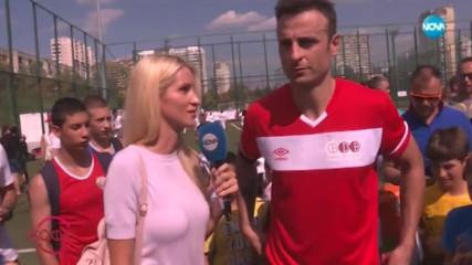 Трите причини Бербатов да харесва България
