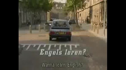 Учи Английски(смях)